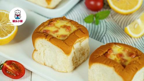 超级带感又美味面包盅,以后早饭就吃它了!