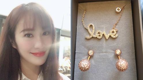 宣布怀孕后叶璇520示爱男友:礼物很喜欢,我爱你