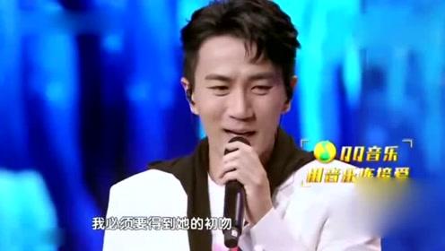 刘恺威给小糯米的信 回忆:你的初吻是我的