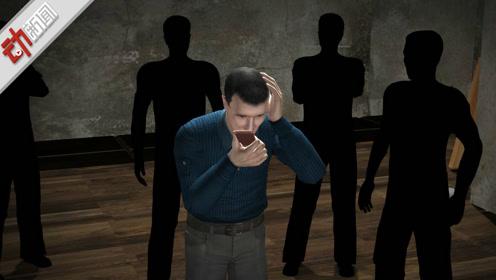 3D:湖北男子被骗入传销 求救失败被打身亡