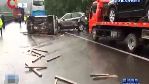 天雨路滑 沪渝高速石柱段11车相撞