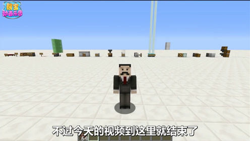 我的世界25应该添加进游戏的特性 让村民乖乖听话的方法