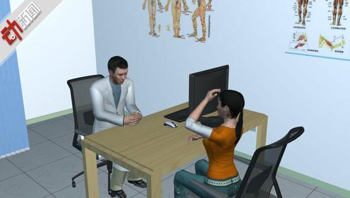 3D:女子医院麻醉时遭性侵 涉事医生要求私了未果被刑拘