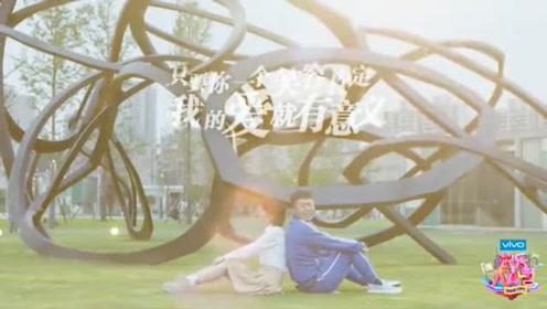 《快乐大本营》吴昕杜海涛演走心爱情剧《后来的他们》剧情超感动