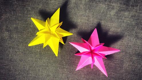 亲子手工折纸 简单可爱的 小星星折纸