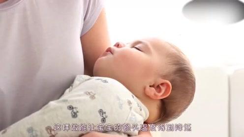 婴幼儿发低烧该怎么办?记得用这3种物理退热法效果意想不到!