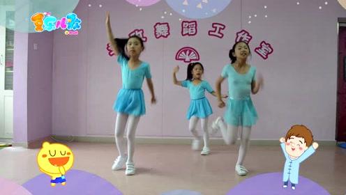豆乐儿歌《洗手歌》舞蹈,你会跳了吗?