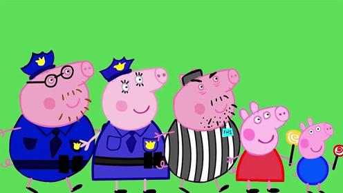 小猪佩奇的联欢会游戏 生日派对皮纳塔