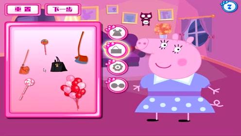 小猪佩奇:粉红猪小妹打扮