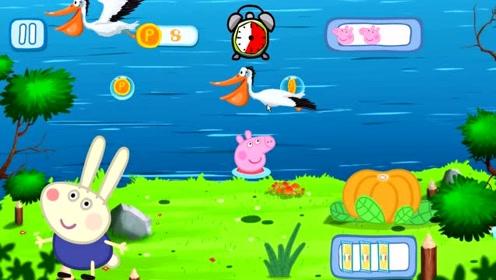 小猪佩奇亲子游戏粉红猪小妹过河ep3