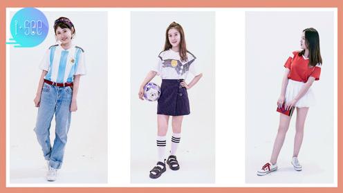 跟世界杯抢占男人注意力,打扮成足球宝贝你绝对稳赢!