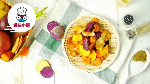 倍儿享瘦:这5种蔬菜水果烤着吃,味道比薯片更香脆!健康美味无负担