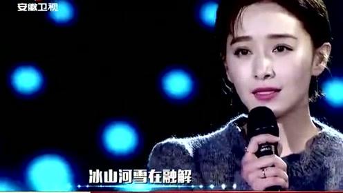 阚清子、尹正深情演唱:让我爱你,好像幸福的一对啊