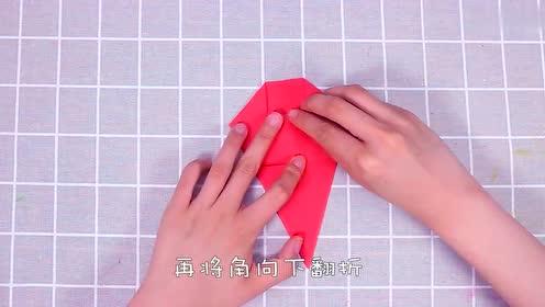 小爱的手作日记 爱心书签折纸