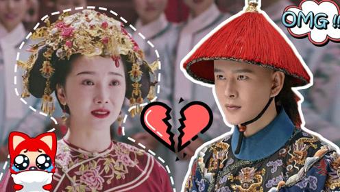 《如懿传》惢心出嫁,李玉含泪送行,有一种爱叫做放手!