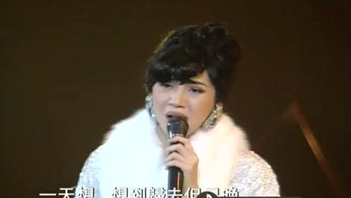 梅艳芳《夕阳之歌》,塔塔站在舞台上便芳华绝代