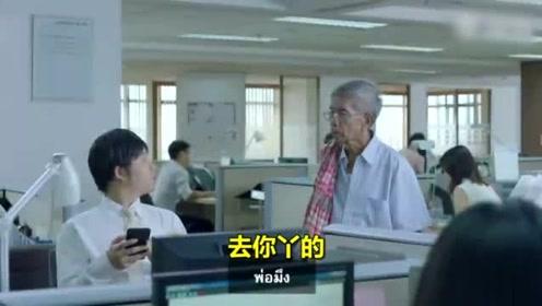 泰国创意广告《如何机智地催债》