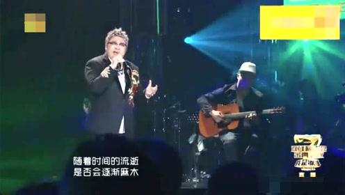 秒杀BIGBANG, 韩红翻唱《IF YOU》实力碾压