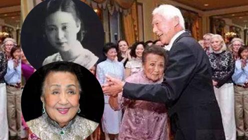 上海滩最后的大小姐百岁时仍穿高跟鞋喷香水 晚年道出长寿秘籍