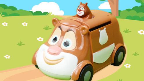 熊熊乐园熊熊爱兜风系列之熊大的玩具分享