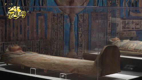 第三季 11.古埃及人是如何起死回生的?