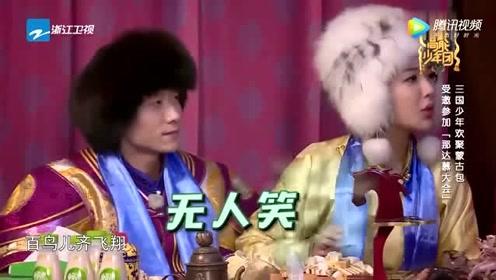 杨紫现场一脸认真用中文学蒙古歌曲,一开口,一旁王俊凯逗乐了