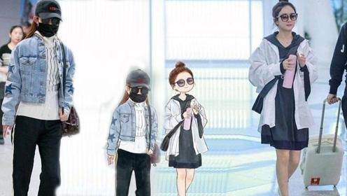 赵丽颖的漫画版小小颖 两人机场神同步谁最可爱?