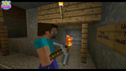 我的世界史蒂夫的冒险 下矿发现神秘废弃矿洞