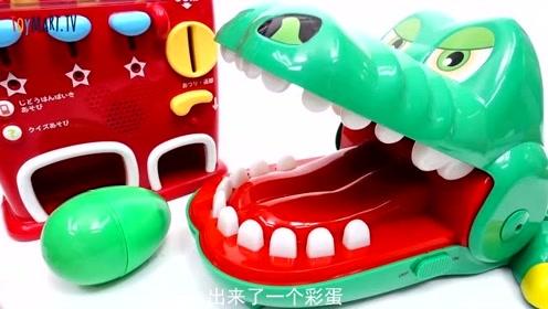 大恐龙在玩自助贩卖机,出来了一个小怪兽!
