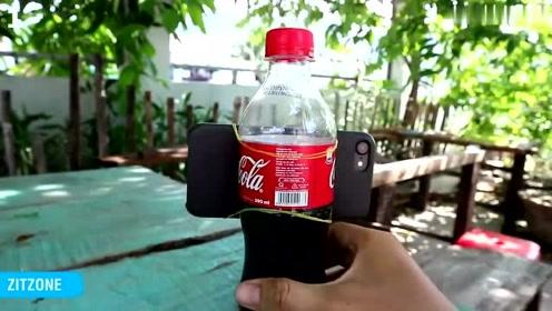 手机搭配可乐瓶,这样的妙用,你一定想不到!