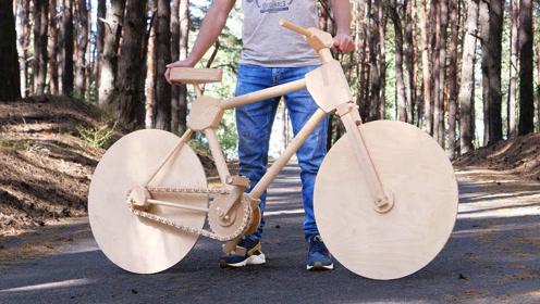 牛人纯手工打造木制自行车,随时会散架,有人敢骑吗?