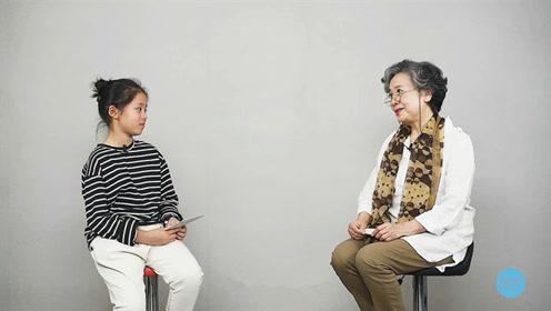 重阳节特辑:11岁女孩和72岁奶奶关于人生的对话,听完受益匪浅