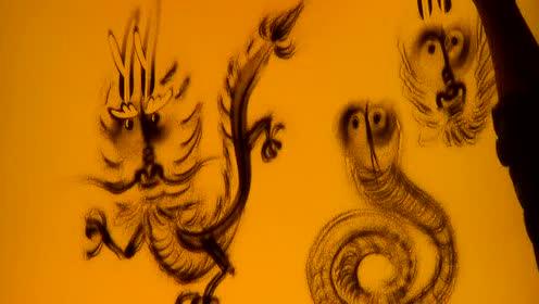趣味沙画6 点沙创意12生肖 龙蛇马羊画法