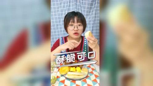 稻香村居然可以这样吃!