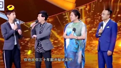 泪目!汪涵何炅寻找接班人,已为湖南卫视站岗五十多年了