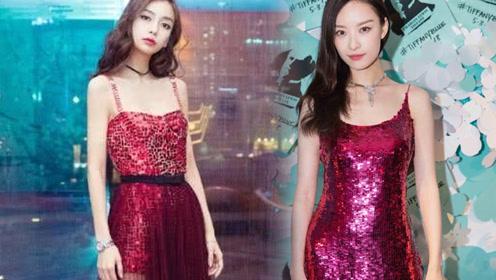 酒红色亮片裙真好看,景甜倪妮baby都在穿,风格却大不一样