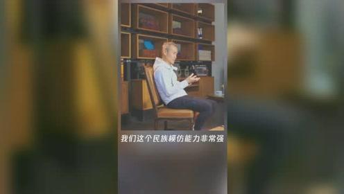 王石:我人生的最后一个1/3 谈中国人的创新能力
