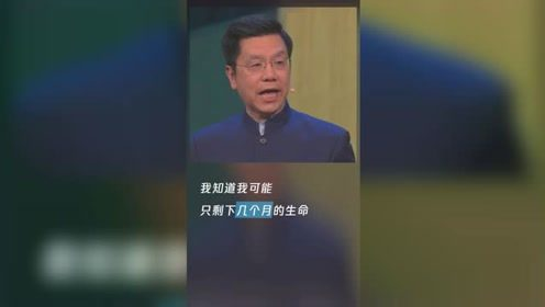 李开复ted演讲:讲述自己的患癌经历