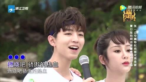王俊凯太可爱了,跟杨紫站在震动机唱歌,两人一开口太逗了
