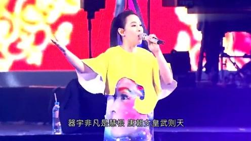 刘若英现场演唱一首武则天主题曲《一代女皇》满满的回忆,超好听