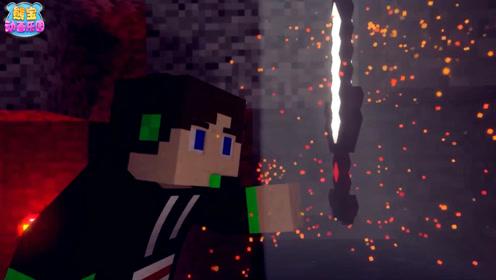 我的世界动画 独行游侠进入秘密基地发现传说神剑