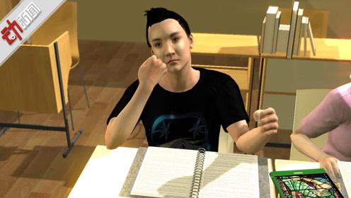 """18岁男生突然挥拳把自己打成失明!3D揭控制不住""""自残""""是咋回事"""