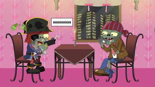 由可爱的僵尸和植物们来表演.各种好笑的小动画.不信你不笑!