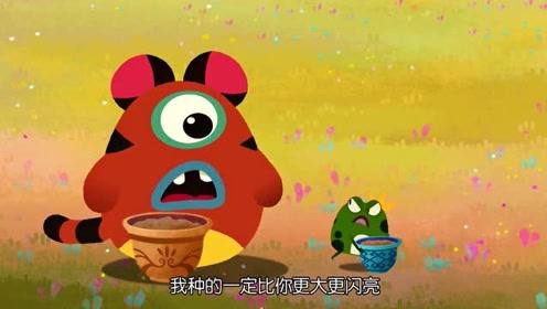 第49集 《流星果》预告片