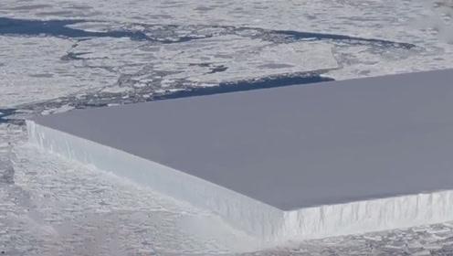 是谁切的? 南极惊现方方正正的大冰山