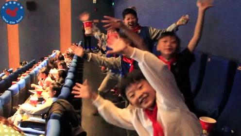 宇华实验小学学生观影活动