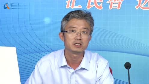 民生在线 西海岸新区副区长 李金国
