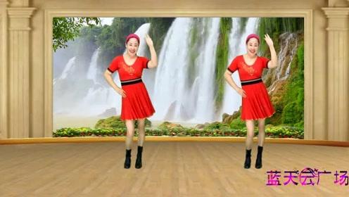 广场舞  韵律健身舞《最远的你是我最近的爱》附教学