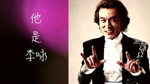 李咏主持生涯回顾:再见长脸叔叔 你是童年里最酷的人