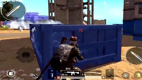 刺激战场:天命圈刷在墙角,敌人就站在头顶上方,这下尴尬了!